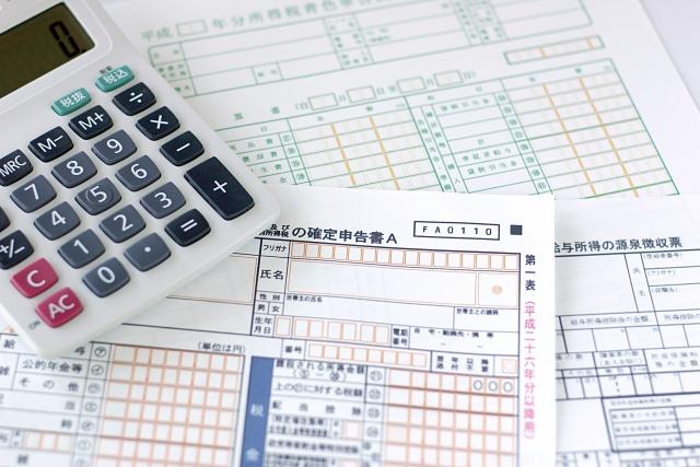初年度の住宅ローン控除と1月の確定申告