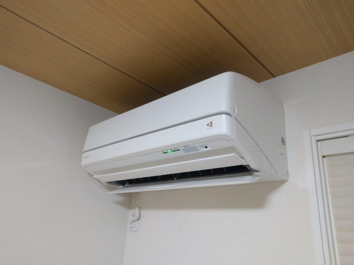 《i-smart》ZEH対応のリビングエアコンは送風音がうるさい!寒い!