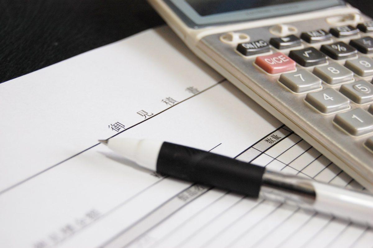 2棟目の注文住宅取得のための資産形成《弥生会計》