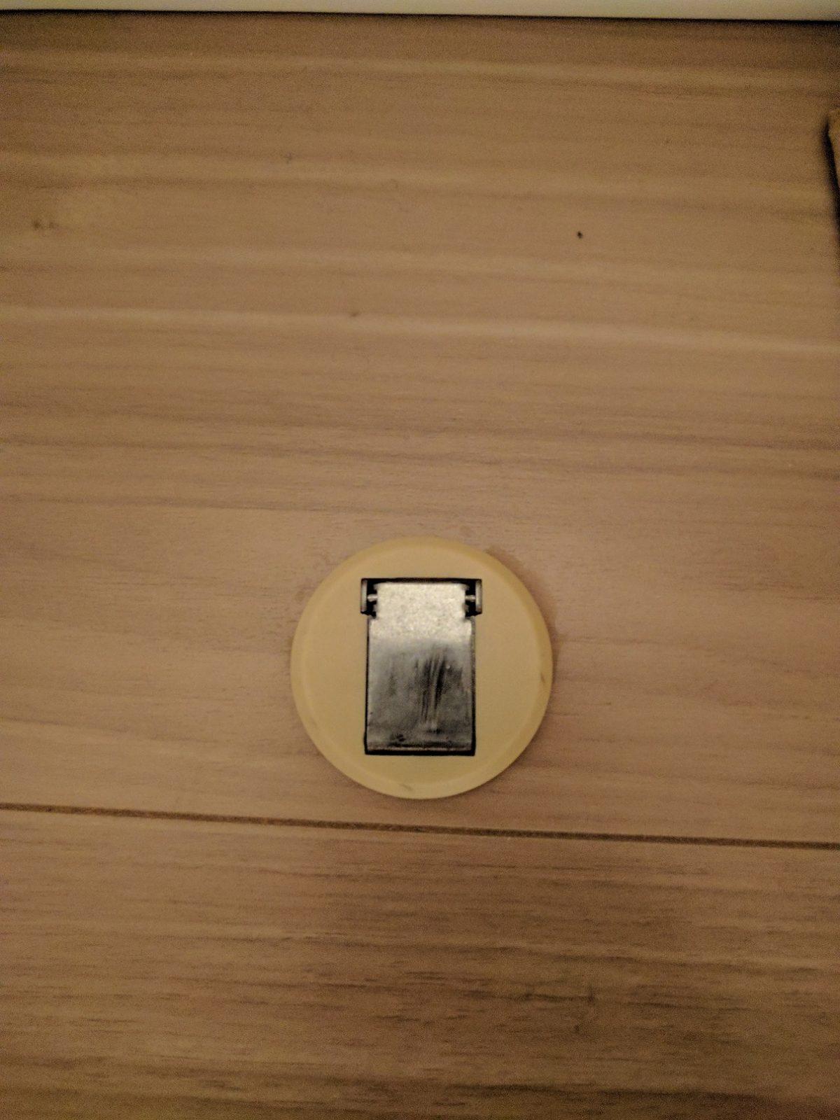 i-smartドアストッパーが反応しない!?