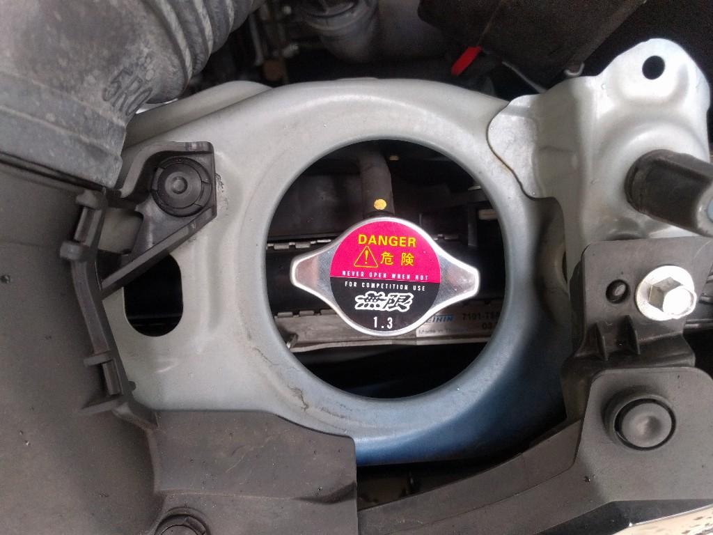 ラジエーターキャップ交換《フィットGK5》
